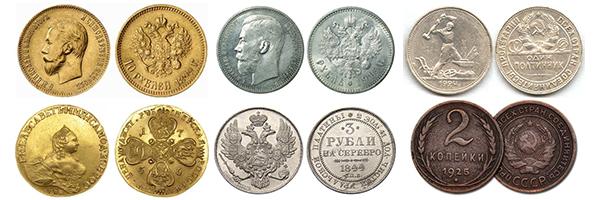 продать царские Монеты